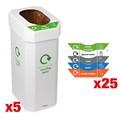 cardboard recycling bins.jpg